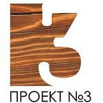 Проект  №3 - Ярмарка Мастеров - ручная работа, handmade