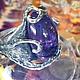 Кольца ручной работы. Перстень с Аметистом в серебре 925 пробы.. Cерега Ихтиандров (romantiklive). Интернет-магазин Ярмарка Мастеров.