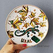 Посуда handmade. Livemaster - original item Decorative plate Ural. Hand painted. Gift.. Handmade.