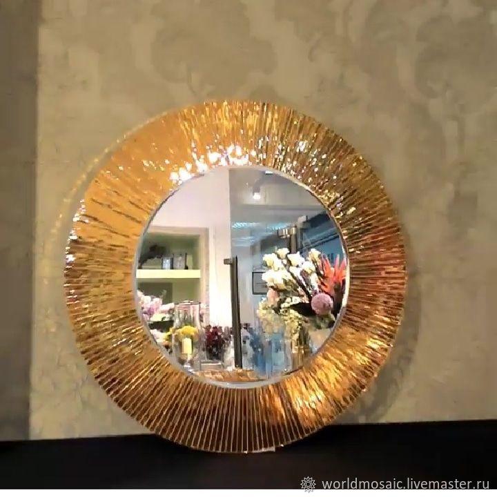 Mirror-Golden sun, Mirror, Krasnodar,  Фото №1