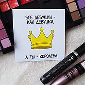 Подарки к праздникам handmade. Livemaster - original item The author`s watercolor postcard 10h10 cm. Handmade.