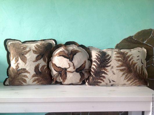 Текстиль, ковры ручной работы. Ярмарка Мастеров - ручная работа. Купить Комплект декоративных подушек из шерсти. Handmade. Подушка декоративная