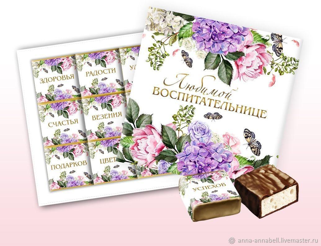 Шокобокс подарочный, Шокобоксы, Нижний Новгород,  Фото №1