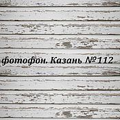 Дизайн и реклама ручной работы. Ярмарка Мастеров - ручная работа фотофон виниловый (50х50). Handmade.