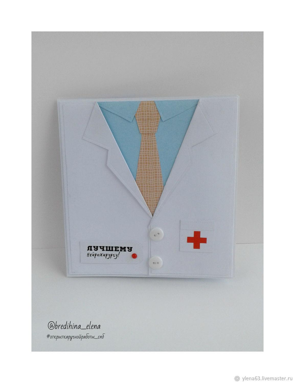 Первое, открытка для врача скрапбукинг