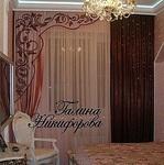 Домашний уют (Gasja) - Ярмарка Мастеров - ручная работа, handmade