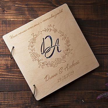 Свадебный салон ручной работы. Ярмарка Мастеров - ручная работа Книга пожеланий на свадьбу из дерева. Фотоальбом на свадьбу. Handmade.