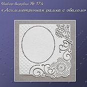 Материалы для творчества handmade. Livemaster - original item Set logging № 174