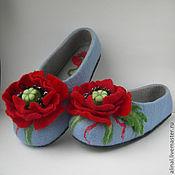 """Обувь ручной работы. Ярмарка Мастеров - ручная работа Валяные тапочки """"Садовые маки"""" (женские). Handmade."""