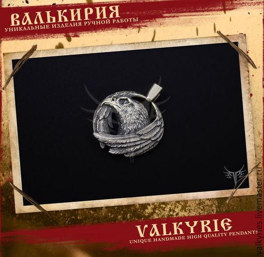 Кулоны и подвески ручной работы  из серебра 925 пробы.Подвеска орел. Мастерская Валькирия.