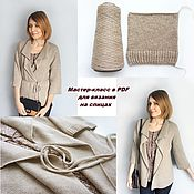 Материалы для творчества handmade. Livemaster - original item Master class on knitting cashmere cardigan on the needles. Handmade.