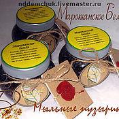 Косметика ручной работы handmade. Livemaster - original item Beldi Moroccan Soap. Handmade.
