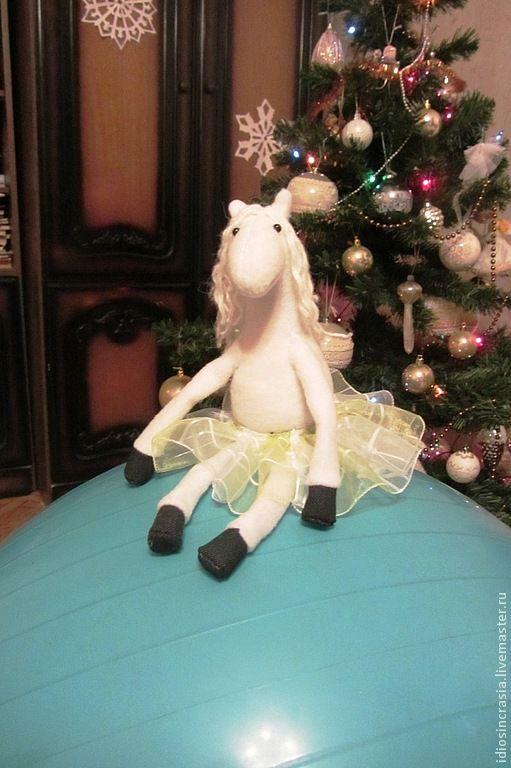 Игрушки животные, ручной работы. Ярмарка Мастеров - ручная работа. Купить Белая Лошадь. Handmade. Белый, лошадь игрушка, флис