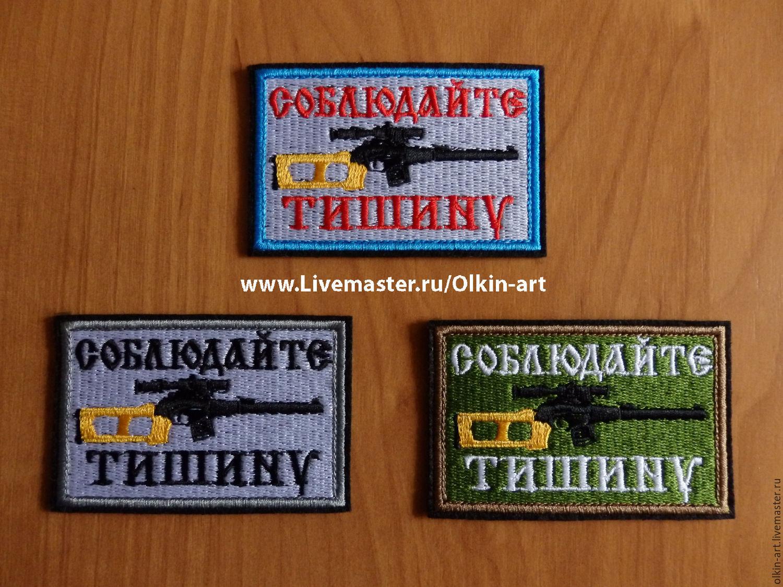 Stripe `VSS - SILENCE` (color / gray / camo)  Machine embroidery. Beloretskiy stripe. Patch. Chevron. Patch. Embroidery. Chevrons. Patches. Stripe. To purchase a patch.