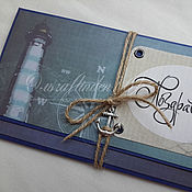 Открытки ручной работы. Ярмарка Мастеров - ручная работа открытка-конверт для денежного подарка. Handmade.