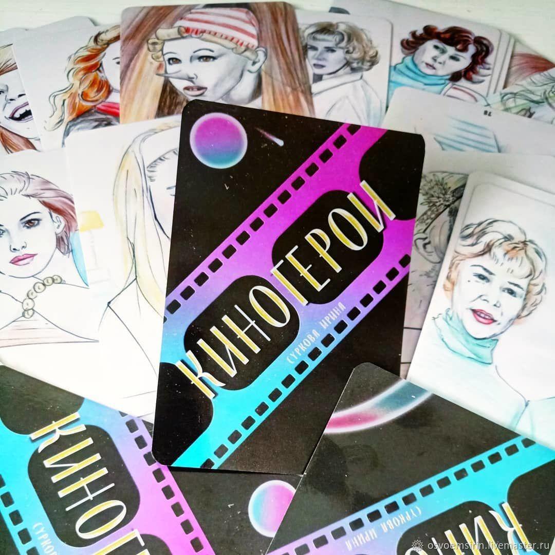 Metaphorical cards ' Movie heroes', Card games, Novosibirsk,  Фото №1