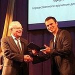 Петр Суханов (God3) - Ярмарка Мастеров - ручная работа, handmade