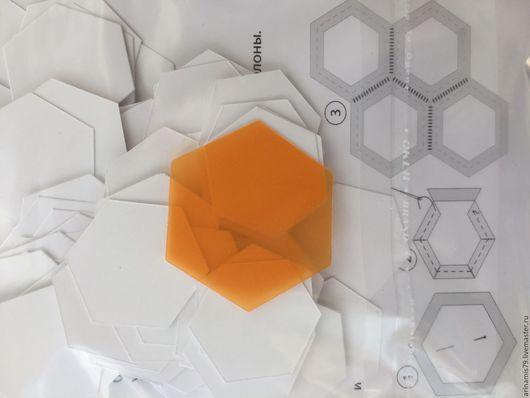 Шитье ручной работы. Ярмарка Мастеров - ручная работа. Купить Шаблоны шестиугольники. Бабушкин сад. Бумажные. 16 мм. Handmade.