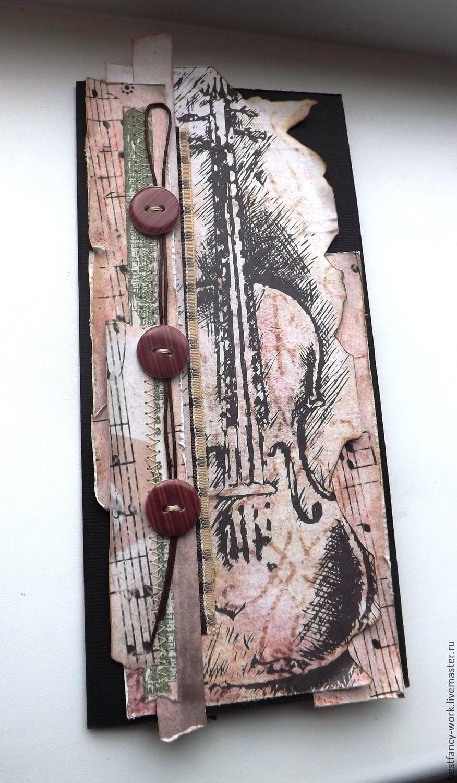 Открытка с гитарой скрапбукинг