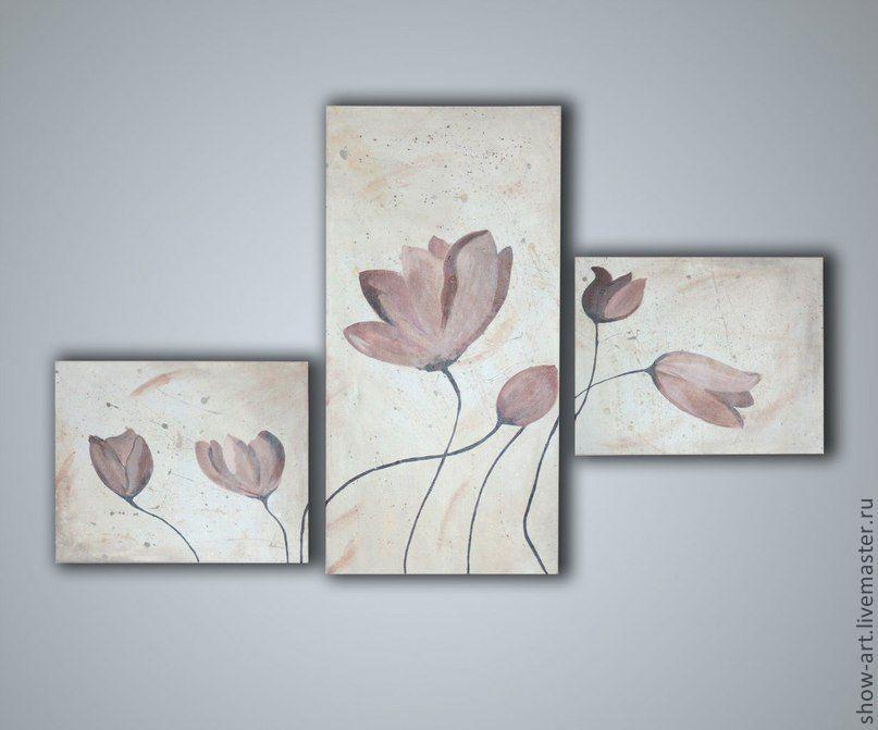 Панно цветы триптих купить подарок тете на 8 марта своими руками видео