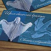 Дизайн и реклама ручной работы. Ярмарка Мастеров - ручная работа Визитка и бирка мастера вязания шалей и нейминг слогана. Handmade.