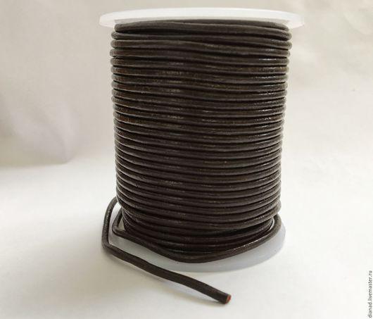 Для украшений ручной работы. Ярмарка Мастеров - ручная работа. Купить Кожаный шнур 2мм, коричневый. Испания. Handmade.