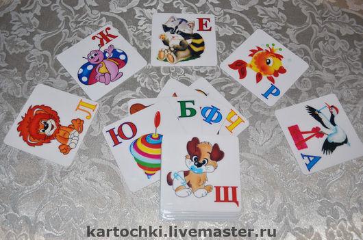 Детская ручной работы. Ярмарка Мастеров - ручная работа. Купить Карточки развивающие для малышей. Handmade. Карточки, для малышей, развивающие книжки