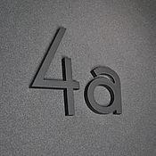 Для дома и интерьера handmade. Livemaster - original item Interior elements: Numbers House number Apartment Numbers Modern 10cm. Handmade.