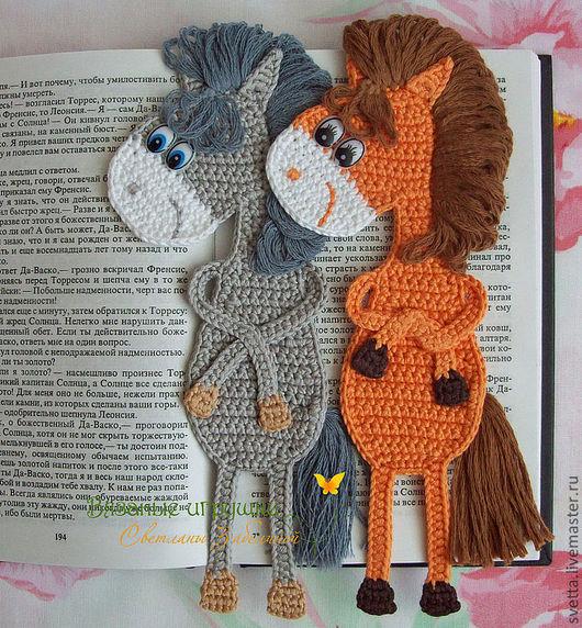 """Закладки для книг ручной работы. Ярмарка Мастеров - ручная работа. Купить """"Забавные лошадки"""" вязаные закладки. Handmade. Вязаная закладка"""