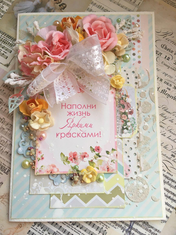 Купить Открытка к празднику! - Открытка ручной работы, открытка, подарок, восьмое марта, 8 марта