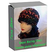 Материалы для творчества handmade. Livemaster - original item VIDEO MK on knitting hats