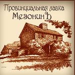 "Елена Герчикова  ""МезонинЪ"" - Ярмарка Мастеров - ручная работа, handmade"
