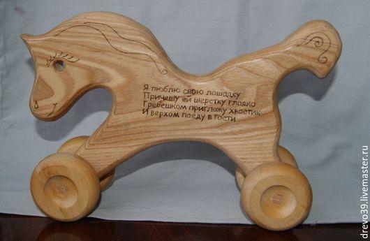 Игрушки животные, ручной работы. Ярмарка Мастеров - ручная работа. Купить Деревянные игрушки ручной работы - лошадка. Handmade. каталка