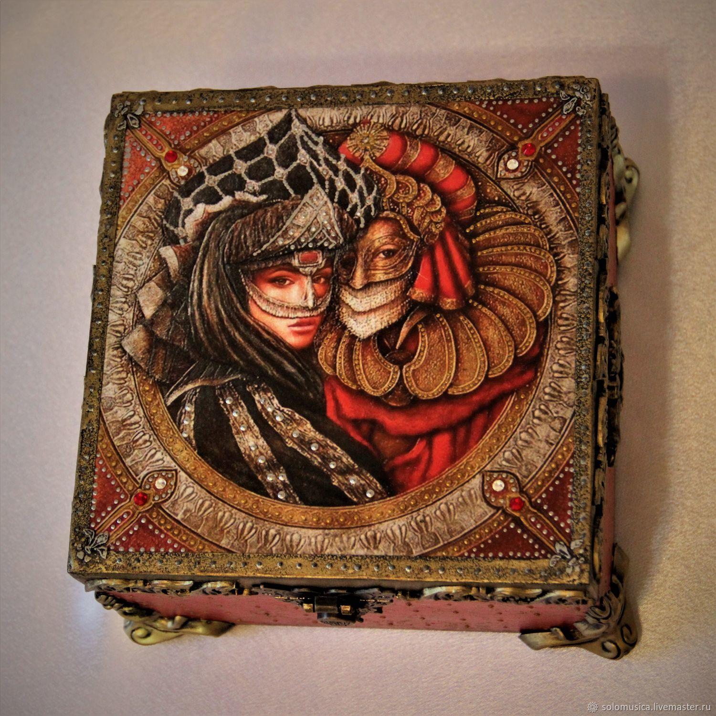 Box'Intrigue', Box, Krasnodar,  Фото №1