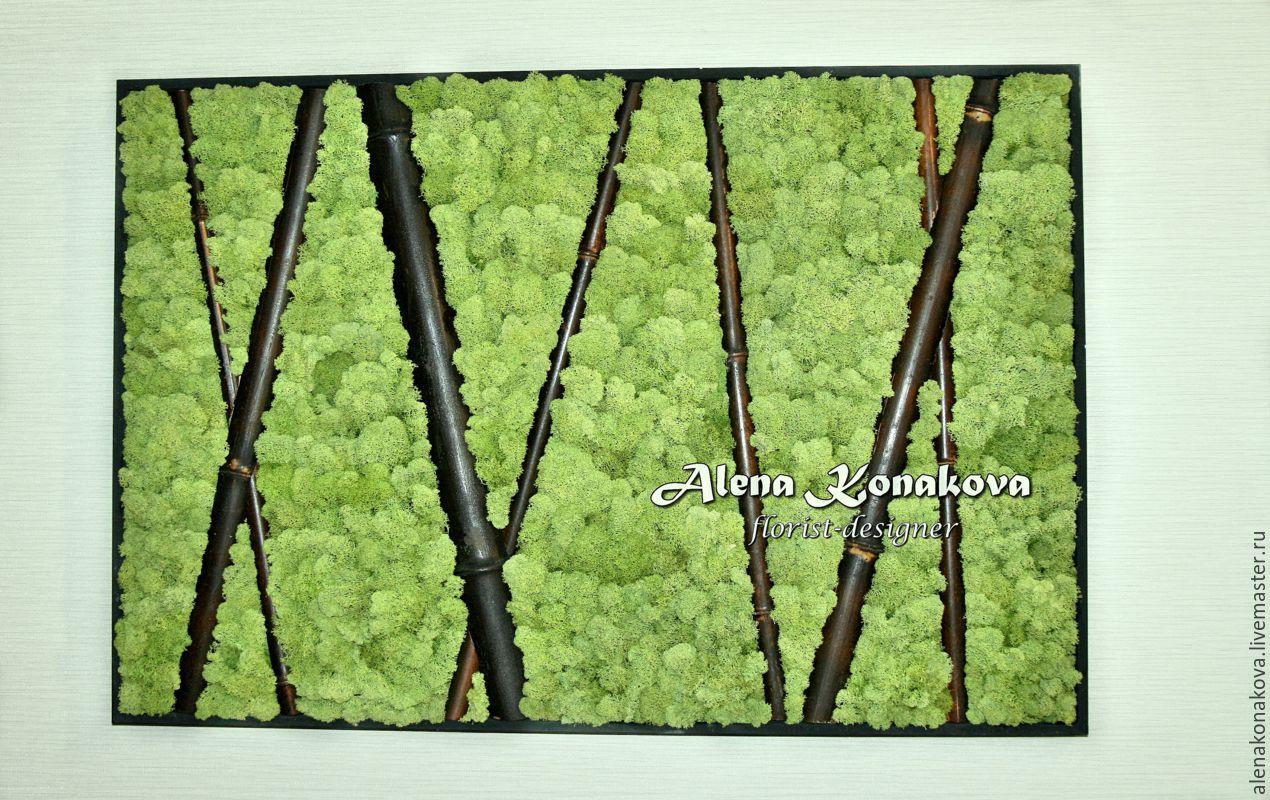 Настенное панно из стабилизированного мха с бамбуком, Фитодизайн, Москва,  Фото №1
