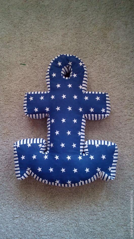 Подушка ЯКОРЬ , якорь подушка, для детей.