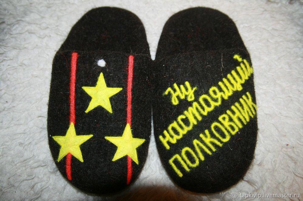 Обувь ручной работы. Ярмарка Мастеров - ручная работа. Купить Войлочные тапочки. Handmade. 23 февраля, валяные тапочки