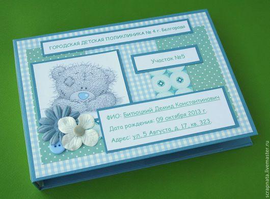 """Обложки ручной работы. Ярмарка Мастеров - ручная работа. Купить Обложка для медицинской карты """" С мишкой"""". Handmade. Голубой"""