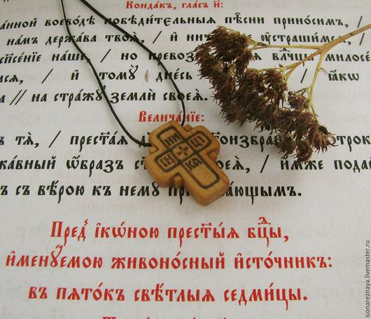 `Лепта` - деревянный нательный крест из кипариса. Крест деревянный. Деревянный крест. Крест нательный. Православный крест. Крест из дерева. Деревянный крестик. Крестик деревянный.