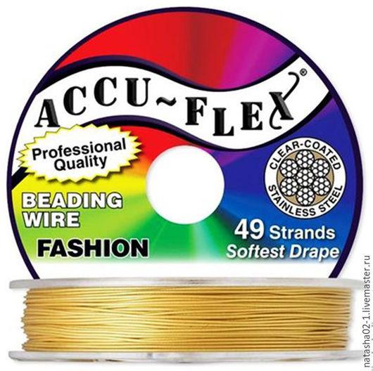 Для украшений ручной работы. Ярмарка Мастеров - ручная работа. Купить Тросик ювелирный 0,36 мм,Accu-Flex, 49 струн, золотистый. Handmade.