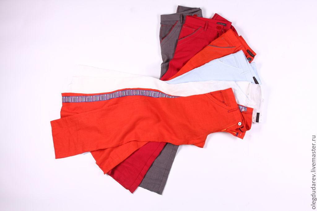Две пары брюк доставка