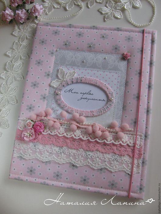 Папка для документов. Ярмарка Мастеров - ручная работа.  Handmade. Папка для первых документов,  подарок  для девочки.