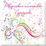 Sudarushka - Ярмарка Мастеров - ручная работа, handmade