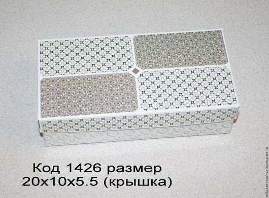Коробочка код 1426  размер 20х10х5.5 см
