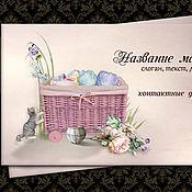 Дизайн и реклама ручной работы. Ярмарка Мастеров - ручная работа Визитка (макет). Handmade.