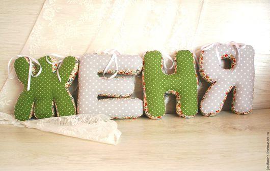 """Детская ручной работы. Ярмарка Мастеров - ручная работа. Купить Мягкие буквы-подушки """"Свежая зелень"""". Handmade. Мягкие буквы"""