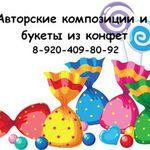 Юлия (SyperPODARKI) - Ярмарка Мастеров - ручная работа, handmade