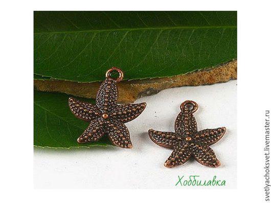 Подвеска в форме морской звезды Цвет античная медь размер 23* 18 мм толщ. 1 мм