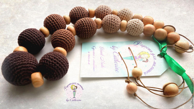 Juniper beads `chocolate Taste of autumn`