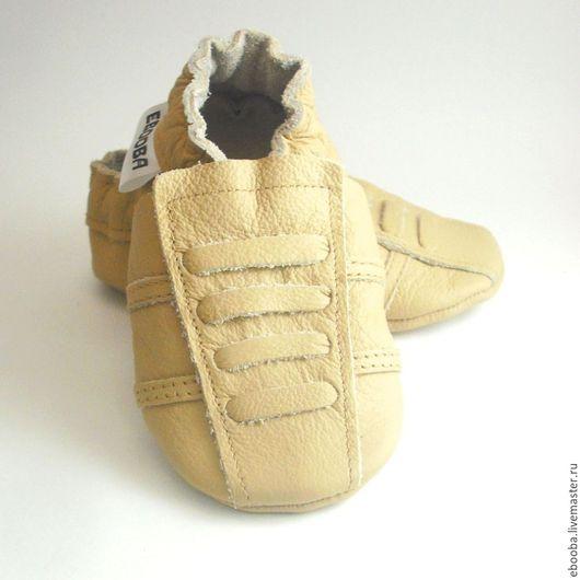 Кожаные чешки тапочки пинетки кроссовки бежевые ebooba